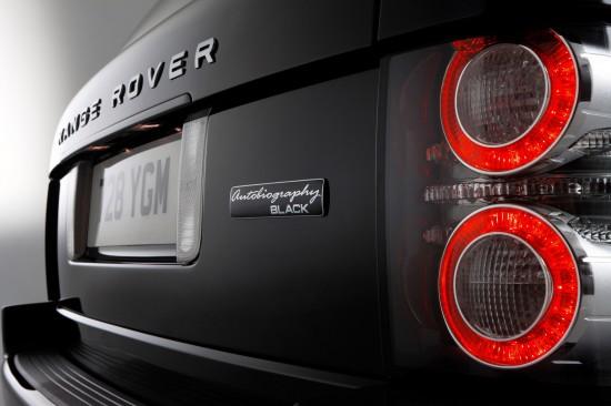 Range Rover Black LE 2
