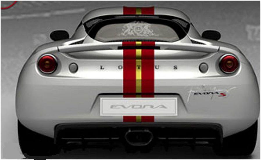Lotus Evora S 'Freddie Mercury Edition' 2