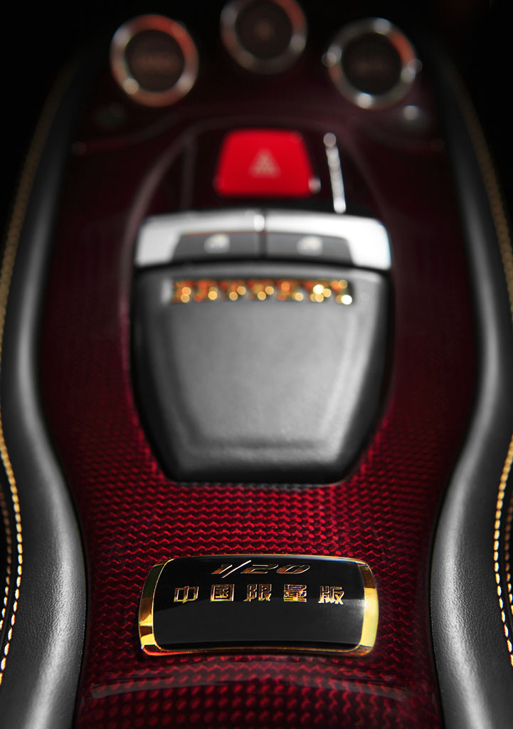 Ferrari 458 China Edition Interior