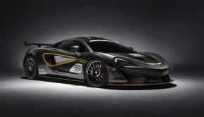 McLaren-570S-GT4